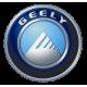 Мониторы в зеркале заднего вида для Geely