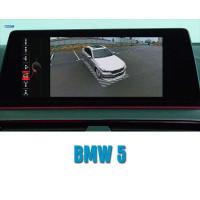 Система кругового обзора автомобиля сПАРК-BDV-360-R для BMW 5 Series VI (F10/F11/F07), с функцией видеорегистратора