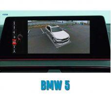 Штатная интеллектуальная 3D система кругового обзора автомобиля сПАРК-BDV-360-R для BMW 5 Series VI (F10/F11/F07), с функцией видеорегистратора