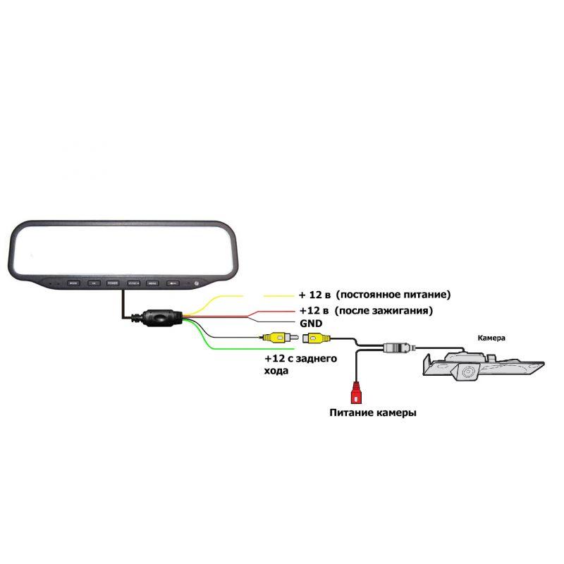 Как подключить камеру заднего вида к зеркалу с регистратором ремонт автомобильных видеорегистраторов в самаре