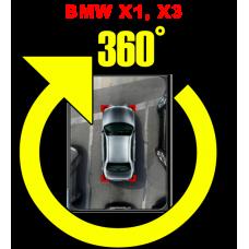 Штатная интеллектуальная система кругового обзора автомобиля сПАРК-BDV-360-R для BMW X3, X1 , с функцией видеорегистратора