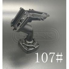 Штатное крепление для зеркала сПАРК- №107.   <p>Таблица совместимых марок и моделей авто: (в таблице могут быть представленны не все совместимые модели автомобилей)</p>