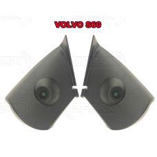 Камеры бокового обзора vo1