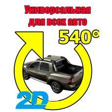 Универсальная 2D система кругового обзора Spark-BDV-540-R для всех авто