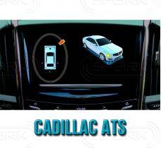 Система кругового обзора автомобиля сПАРК-BDV-360-R для Cadillac ATS, с функцией видеорегистратора