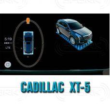 Штатная интеллектуальная 3D система кругового обзора автомобиля сПАРК-BDV-360-R для Cadillac XT5, с функцией видеорегистратора