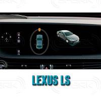 Система кругового обзора автомобиля сПАРК-BDV-360-R для Lexus LS, с функцией видеорегистратора